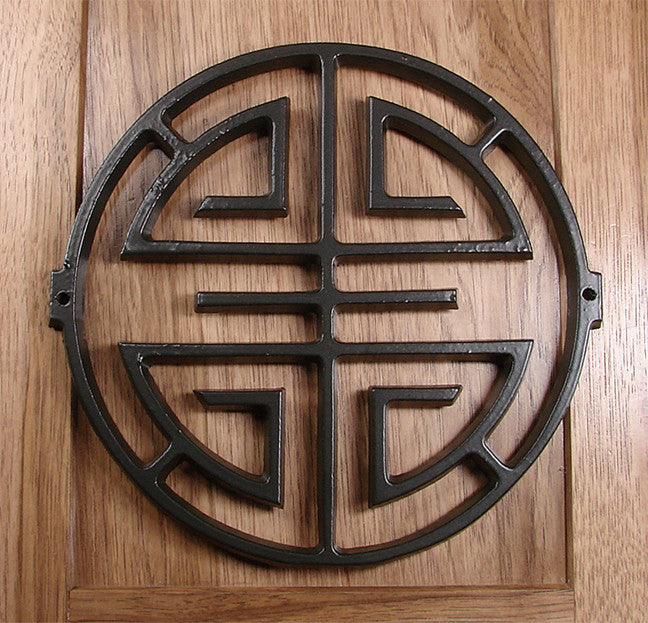 Asian Style Grille