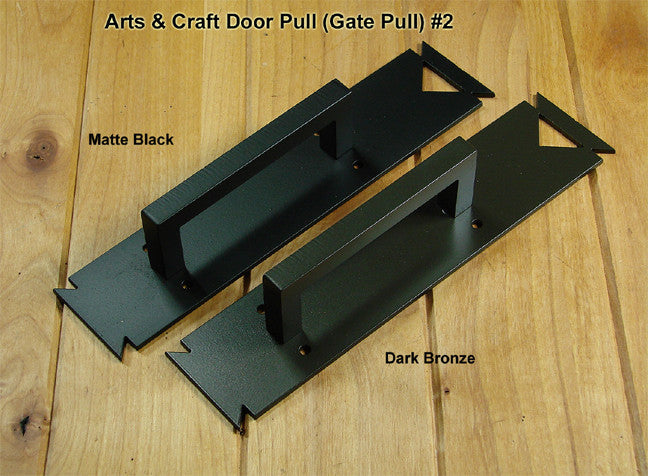 Arts and Craft Style Door Pull #2 (Gate Pull) - Wild West Hardware