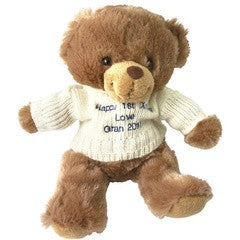 Personalised Brown Teddy Bear with Embroidered Cream Jumper - PetitePeople