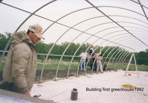 first greenhouse