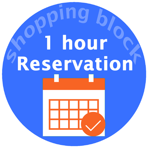 1 hour shopping block reservation