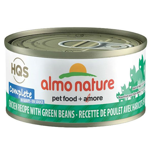 Almo Nature Complete Chicken with Green Beans in Gravy Canned Cat Food (70g/2.5oz)
