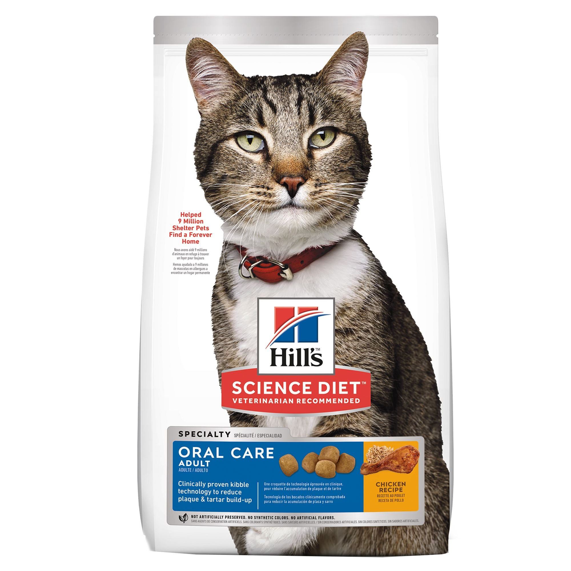 Hill's Science Diet Cat Adult Oral Care Food 7lbs