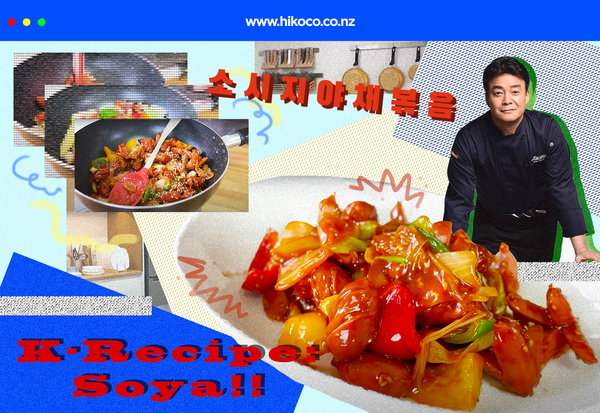 K-Recipe: Soya Think you can Cook?!