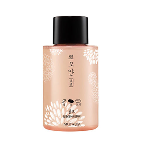 Aritaum Poyan Makeup Lip & Eye Remover - Hikoco - Korean Beauty, Skincare, Makeup, Products in New Zealand