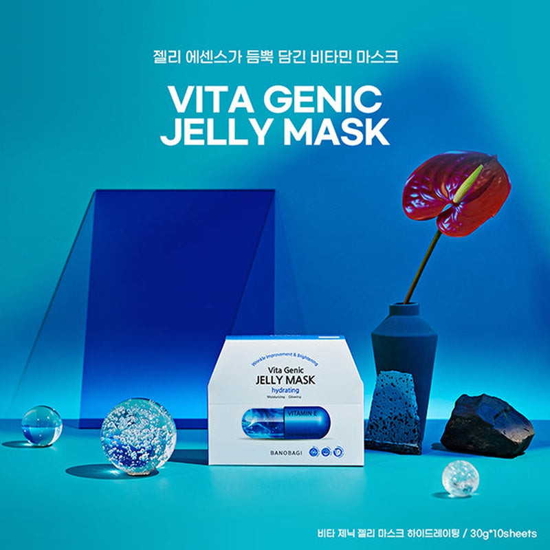 Vita Genic Hydrating Jelly Mask Set [10 Masks]