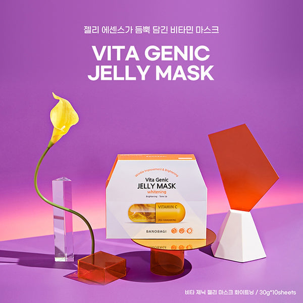 Vita Genic Whitening Jelly Mask Set [10 Masks]