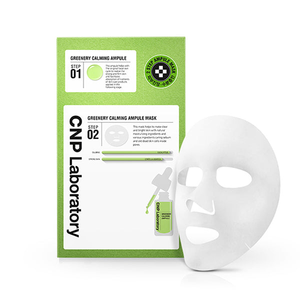 Greenery Calming Ampoule Mask Set [5 Masks]