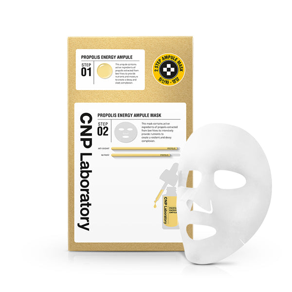 Propolis Energy Ampoule Mask Set [5 Masks]