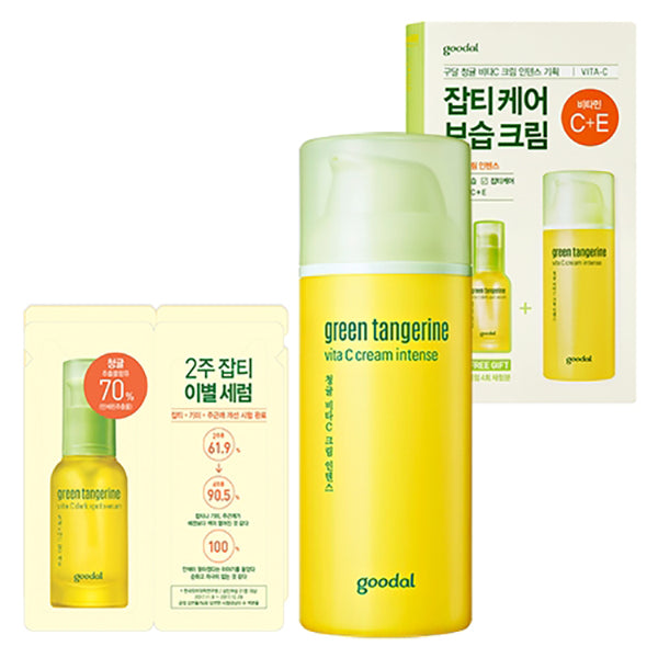 Green Tangerine Vita C Cream Intense [+ Free Gifts]