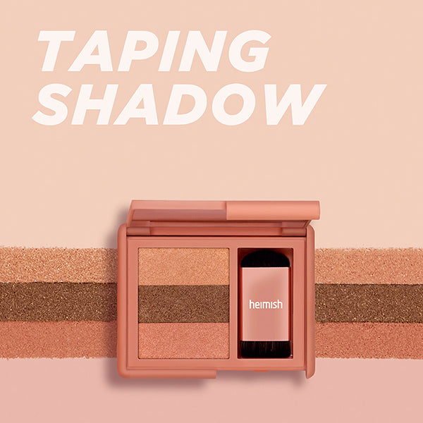 Taping Shadow [#Sand Beige]