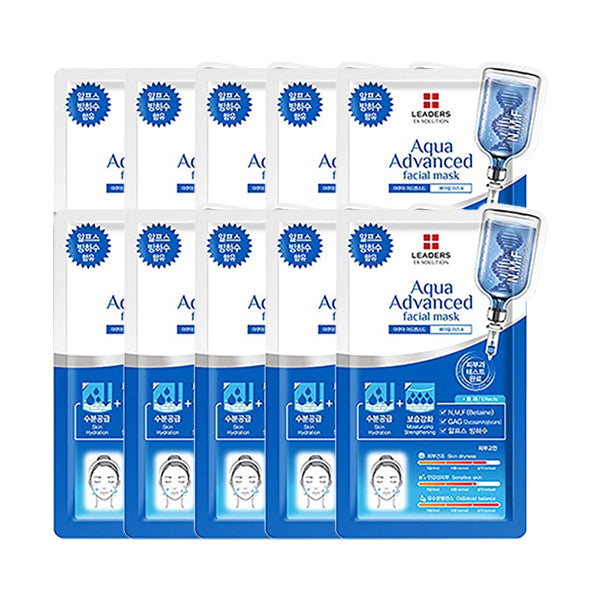 Aqua Advanced Facial Mask Set [10 Masks]
