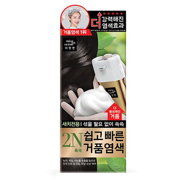 Easy & Speedy Foam Hair Colour [Grey Cover] 2N