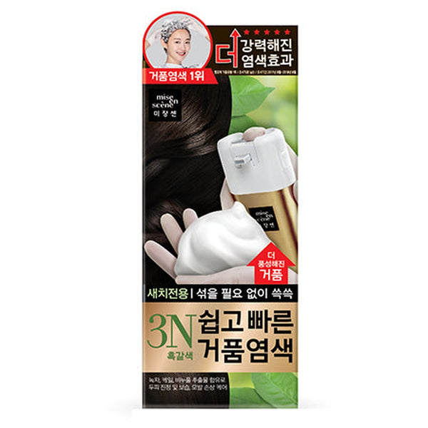 Easy & Speedy Foam Hair Colour [Grey Cover] 3N