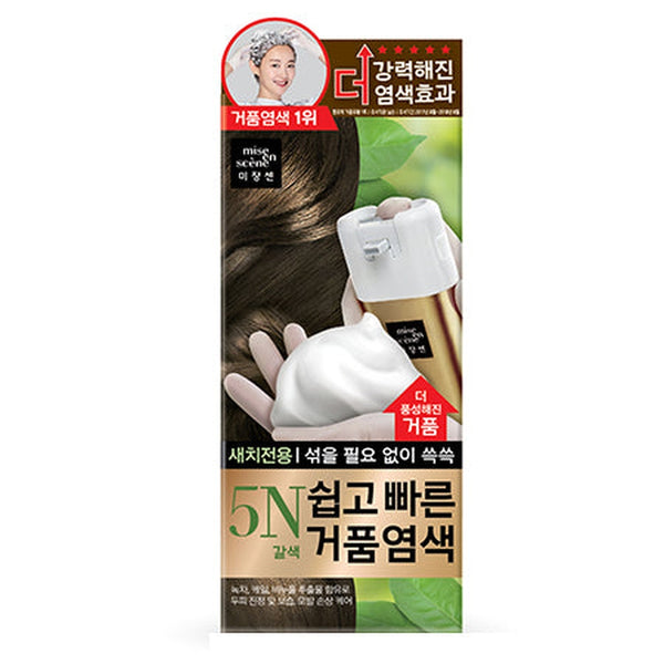 Easy & Speedy Foam Hair Colour [Grey Cover] 5N
