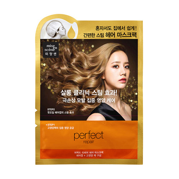 Perfect Repair Hair Mask Pack