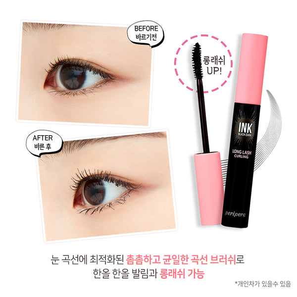 Ink Black Cara [#01 Long Lash Curling]