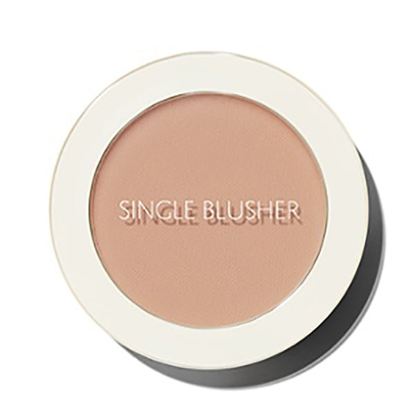 Saemmul Single Blusher [#BR02 Naked Brown]