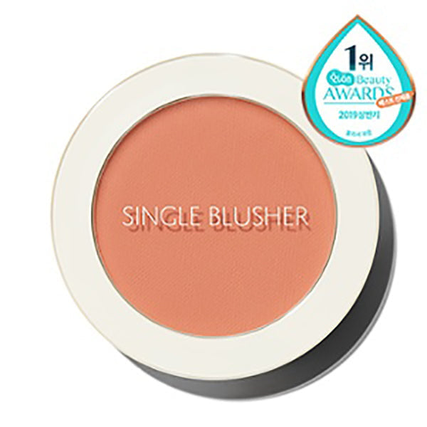 Saemmul Single Blusher [#OR04 Pumpkin Latte]