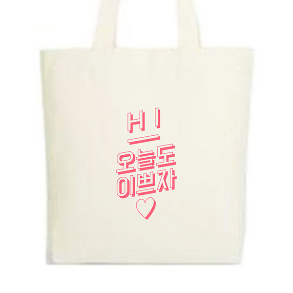 Hi Be Pretty Tote Bag
