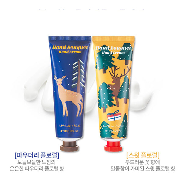 Rudolph, Coming To Town Hand Bouquet Hand Cream 2 Kinds Set