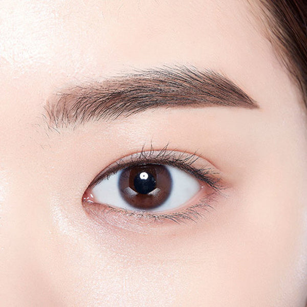 Tint My 4-Tip Brow [#4 Grey Brown]