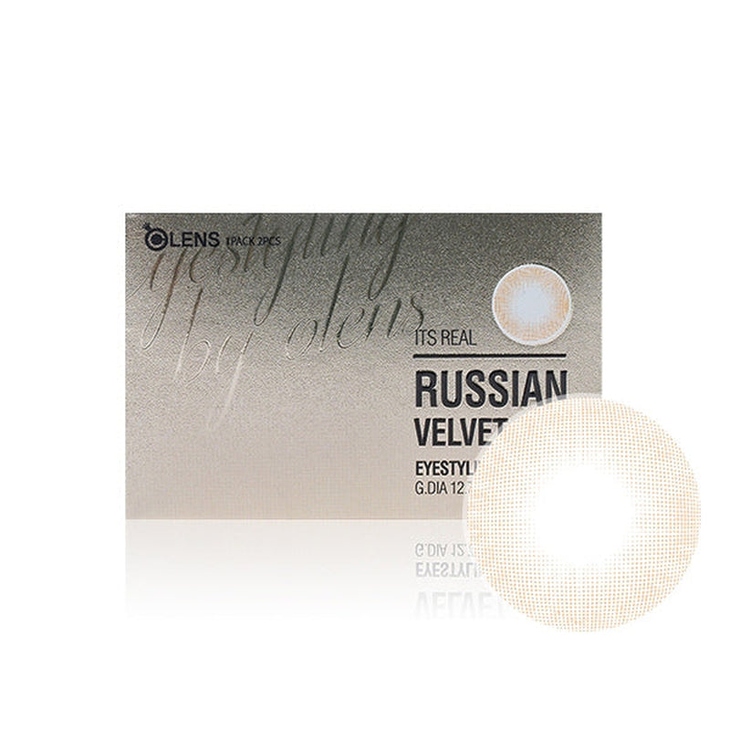 Russian Velvet Brown