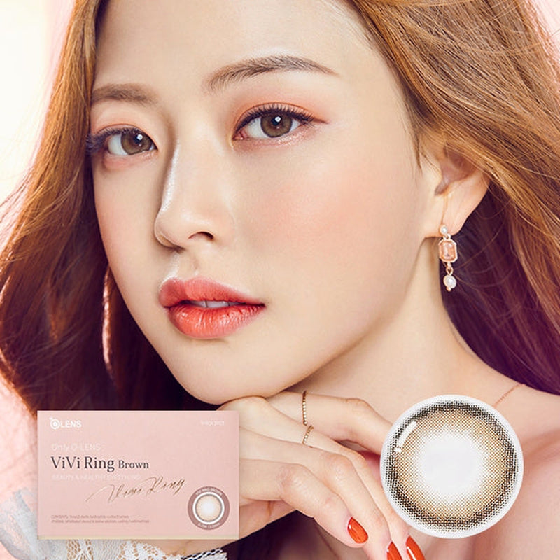 Vivi Ring Brown