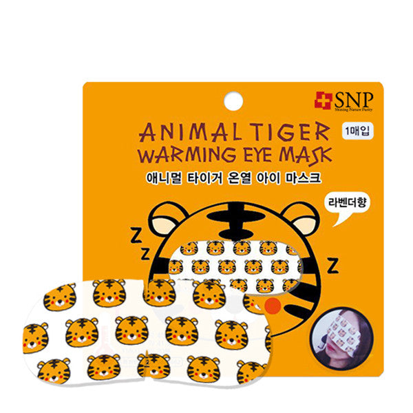 SNP Animal Tiger Warming Eye Mask - Hikoco - Korean Beauty, Skincare, Makeup, Products in New Zealand - 1