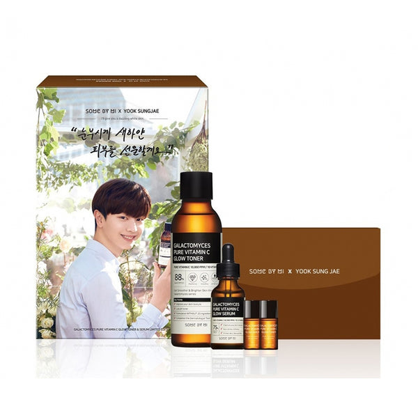 Galactomyces Pure Vitamin C Glow Toner & Serum Set Set [#Edition 2]