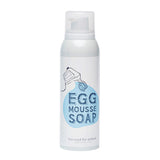 Too Cool for School Egg Mousse Soap - Hikoco - Korean Beauty, Skincare, Makeup, Products in New Zealand - 1
