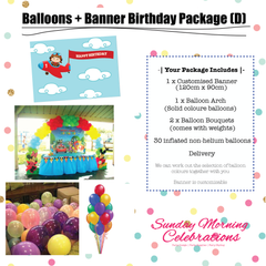 Balloon Arch + Birthday Banner Package (D)