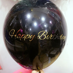 "Personalised Balloons: ""Baby"" Latex Balloons"