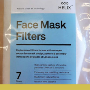 Face Mask HELIX.iso™ Filter Media  of Natural Wool