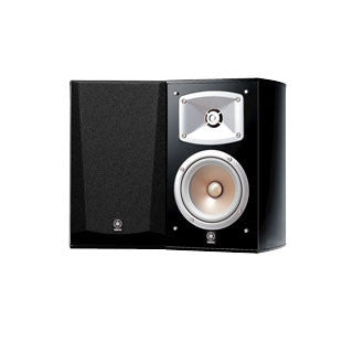 Yamaha Bookshelf NS-333 Speakers - Black Piano Gloss