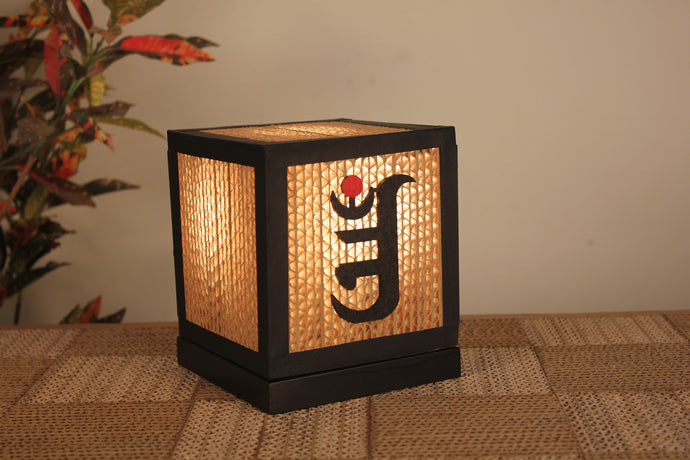 Panch Parmeshthi Table Lamp - Table Lamp - Sylvn Studio