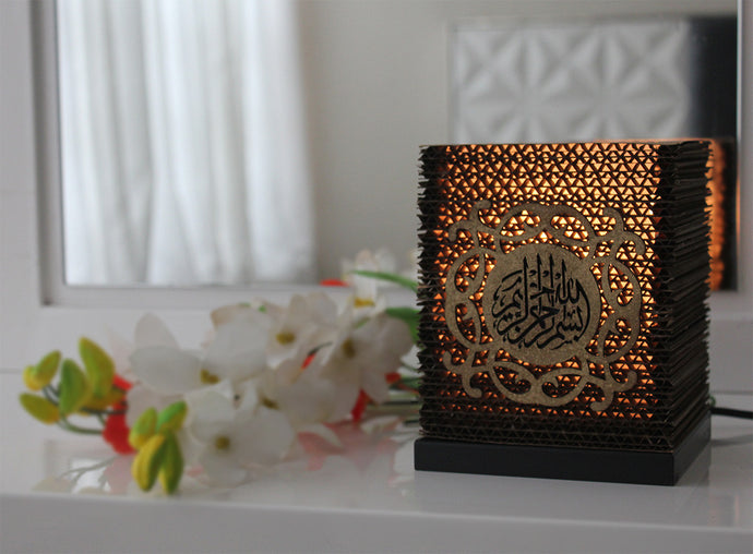 Eid Mubarak Table Lamp - Table Lamp - Sylvn Studio
