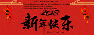 CHINA NEW YEAR NOTICE