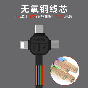 3 In 1 Charging Cable With Data Sync For Apple Lighting/Type-C/Micro USB-3.3 Feet (1 Meter)