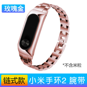 Xiaomi Mi Band 2 Metal Replacement Strap