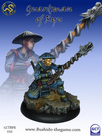 Guardsman of Ryu