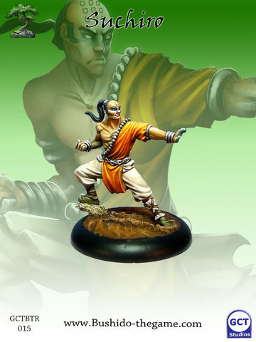 Suchiro (monk metal)