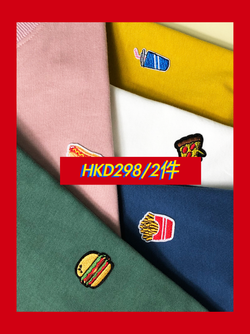 [ Super Easter ] Fast Food Embroidered Tee (男女同款)