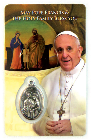 Holy Family - Pope Francis prayer card