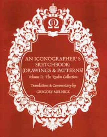 Iconographer's Sketchbook Drawings and Patterns: The Tyulin Collection (Iconographer's Sketchbook, the Tyulin Collection)