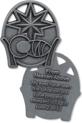 From Heaven Above Metal Coin (pk of 25)