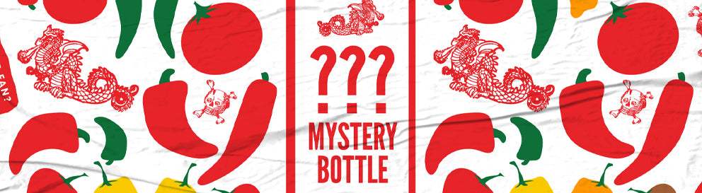2019 Mystery Bottle Giveaway