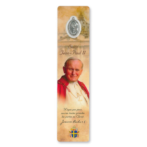 Signet Saint Jean-Paul II