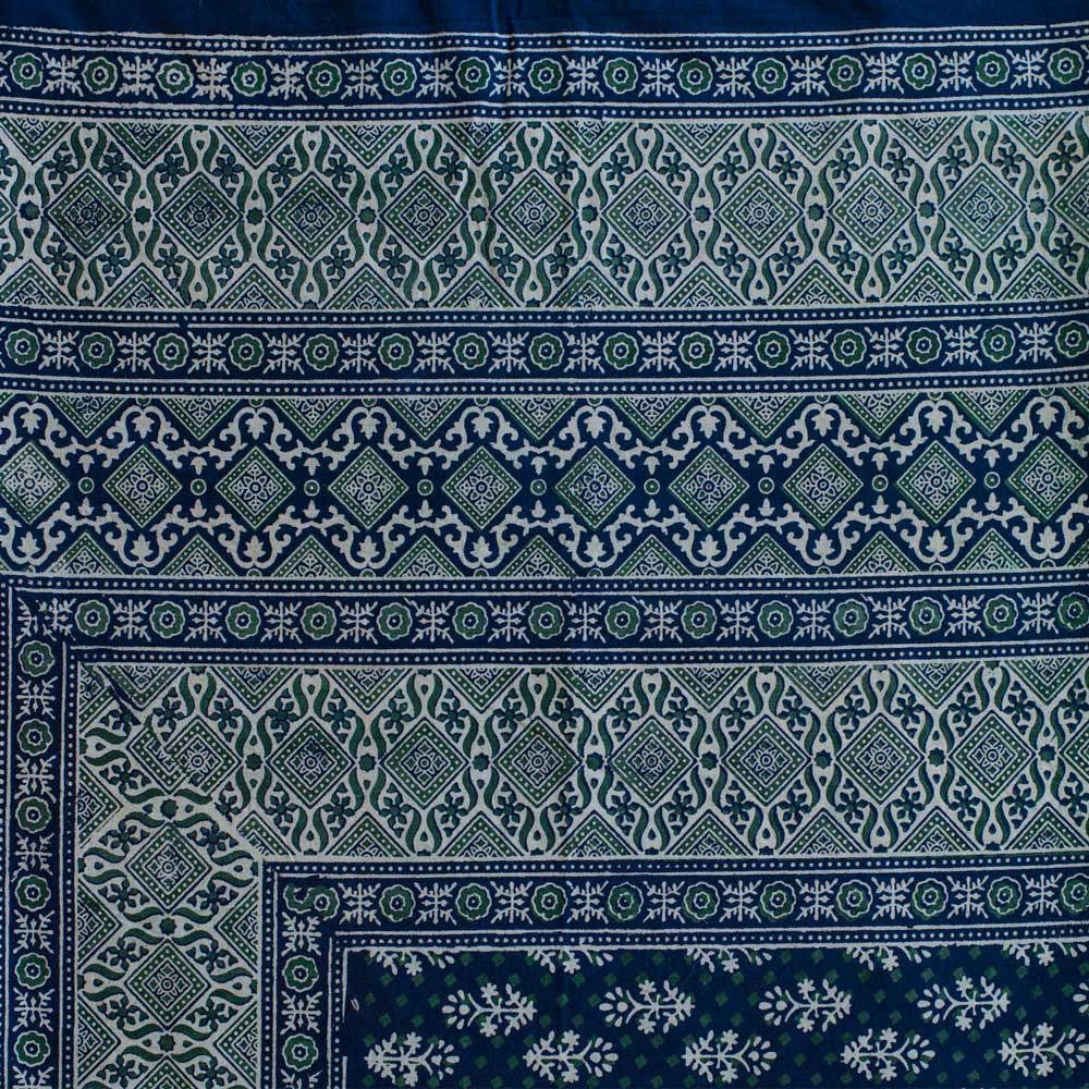 SARDINIA Tablecloth