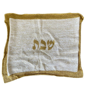 Shabbat Cover - Gold